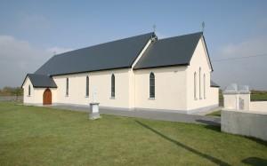 St Joseph's, Bushfield